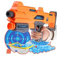 水晶大男孩儿童玩具软弹枪水弹枪可会打发射子弹 bb狙击冲锋枪