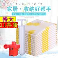 20190814204839376加厚真空压缩袋送电泵棉被子衣物抽气真空袋收纳袋大号