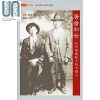 唐番和合 加州母亲脉上的中国人 港台原版 伊莲桑柏丝 鲍观海 商务
