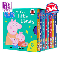 【中商原版】Peppa Pig My First Little Library 小猪佩奇 我的首套小图书馆8册