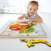 Hape乐游中国地理地图3-6岁积木拼插拼图拼板立体木制儿童宝宝早教益智玩具
