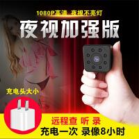 移路通M6微型摄像机防隐形无线夜视高清1080P超小手机远程WIFI\网络监控摄像机