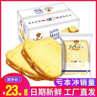 ABD吐司面包1kg 活力�I�B早餐面包口袋�A心零食糕�c食品蛋糕整箱