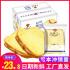 ABD吐司面包1kg 活力营养早餐面包口袋夹心零食糕点食品蛋糕整箱