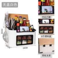 创意调料盒套装厨房用品具调味盒调料罐子置物架盐罐调料瓶收纳盒家用收纳用品