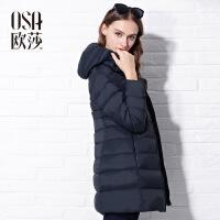 OSA欧莎冬新款轻薄【白鹅绒】连帽中长款羽绒服女D20105