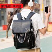 布言新款双肩包男皮包时尚潮流背包韩版百搭旅行包英伦大学生书包
