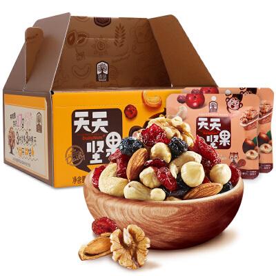 臻味 天天坚果干果礼盒每日坚果混合综合果仁儿童款 总重540g 自营食品 春节年货