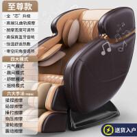 按摩椅家用多功能揉捏小型太空舱全自动电动新款全身机械手