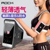 洛克ROCK苹果6通用手机套运动臂带iphone7plus户外健身跑步防水包男女