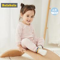 【11.21超品 3折价:47.7】巴拉巴拉婴儿衣服宝宝连体衣新生儿和尚服0-1岁哈衣爬服女童圆领