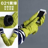 加厚保暖女士手套韩版触屏手套学生可爱防风骑车手套