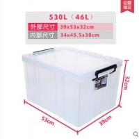 天马ROX整理箱特大号加厚塑料透明衣物储物收纳箱 530L 39*53*32(46L) 白色半透明