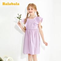巴拉巴拉童装女童裙子2020新款夏装儿童连衣裙大童纯棉洋气时髦女