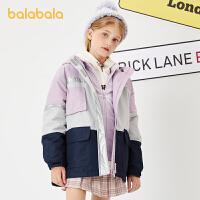 【2件6折:280.8】巴拉巴拉女童冬�b棉服�和�棉衣2020新款童�b中大童三合一�_�h衣女