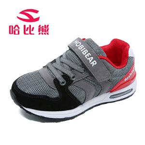 哈比熊童鞋女童鞋秋季新款网鞋透气跑步鞋休闲鞋男童运动鞋