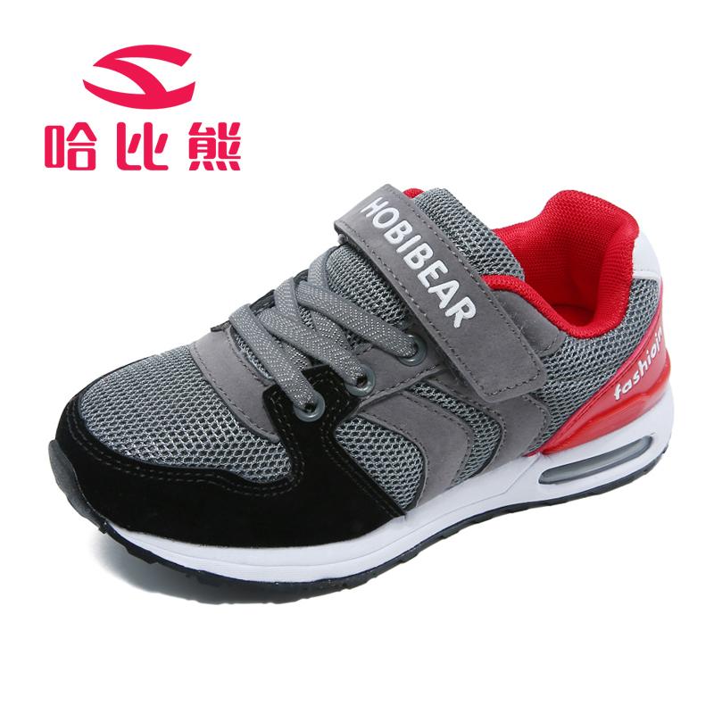 【每满100减50】哈比熊童鞋女童鞋秋季新款网鞋透气跑步鞋休闲鞋男童运动鞋