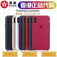 iPhoneX官方手机壳iphone8原装手机壳7液态硅胶套8plus保护套caseiPhone7 plus手机壳iPhone6plus手机壳