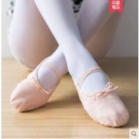软底舞蹈鞋女猫爪练功服帆布形体教师跳舞民族成人古典衣芭蕾舞鞋