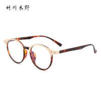 竹川木野 时尚复古眼镜框 男女同款圆形全框近视眼镜潮 Z1630