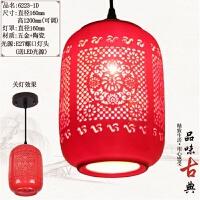 阳台红灯笼吊灯现代新中式陶瓷装饰灯具中国风三头餐厅吊灯