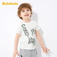 【7折价:48.93】巴拉巴拉童装儿童T恤宝宝短袖男童上衣2020夏装新款休闲短t圆领男