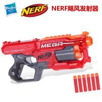 孩之宝Nerf 热火软弹枪玩具超级飓风红牛发射器A9353男孩玩具