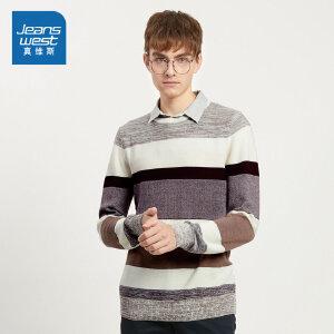 [秋装迎新限时购:83.6元,仅限8.21-26]真维斯男装 春秋装 时尚假两件横间特织长袖针织衫