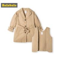 巴拉巴拉童装女童风衣两件套秋装2019新款 韩版小童宝宝外套洋气