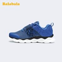 【3件3折价:80.7】巴拉巴拉儿童运动鞋男童鞋子2019新款冬季中大童轻便跑鞋透气时尚