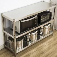 置物架不锈钢落地放锅3层多功能家用储物架收纳烤箱架子厨房货架