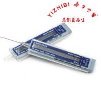 京潮港德国STAEDTLER施德楼 255 05自动铅笔芯0.5mm HB/2B