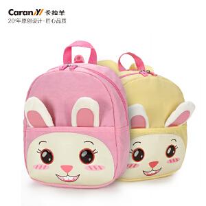 卡拉羊1-3岁幼儿园书包可爱卡通幼儿包小童双肩包男女儿童小背包防走失背包CX6050