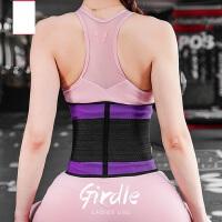女健身护腰塑身运动护腰带 暴汗腰带深蹲器械训练塑身腰封束腰