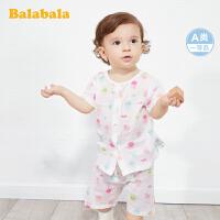 【7折价:55.93】巴拉巴拉宝宝睡衣婴儿短袖套装男童家居服女童2020新款薄款透气棉