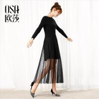 OSA欧莎2017秋装新款女装一字领上衣+吊带裙两件套连衣裙C13022