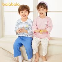 【3件5折价:55】巴拉巴拉儿童睡衣套装宝宝家居服男女童小孩弹力透气大童
