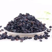 【幸运草_食品】新疆特产黑加仑葡萄干吐鲁番提子干500g袋
