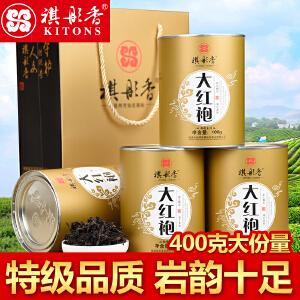 祺彤香茶叶 韵境大红袍 武夷岩茶 韵境大红袍 乌龙茶400g