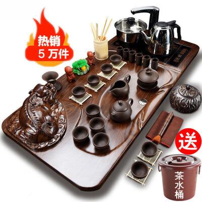 紫砂功夫茶具套装整套家用茶壶茶杯实木茶盘全套自动电热磁炉