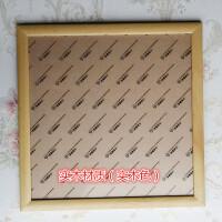 相框 卡纸 简约正方形33/3850宣纸软卡相框镜片画框装裱卡纸挂墙书法国画框L 实木色(实木) 框内50X50cm