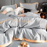欧式简约刺绣四件套纯色网红ins床品被套床单套件