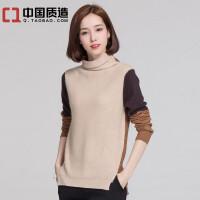 秋冬新款纯山羊绒衫女堆堆领短款毛衣纯色百搭修身针织打底衫