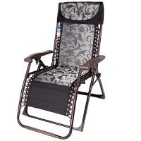躺椅折叠午休办公室椅子靠椅睡椅午休椅沙滩椅休闲椅