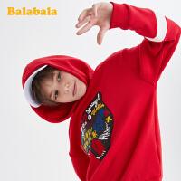 【2.26超品 5折价:89.95】巴拉巴拉儿童打底衫中大童长袖T恤男童上衣连帽加绒保暖洋气百搭