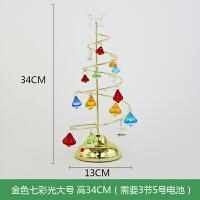 桌面迷你圣诞树灯饰摆件 铁艺钻石七彩创意led灯饰圣诞装饰品