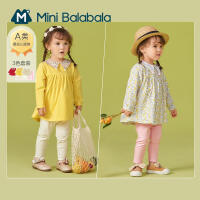 迷你巴拉巴拉女宝宝长袖T恤打底裤套装2021春款针织保暖婴儿套装
