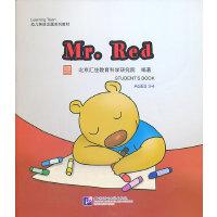Mr.Red(含1DVD)  汇佳Learning Town幼儿英语主题系列教材