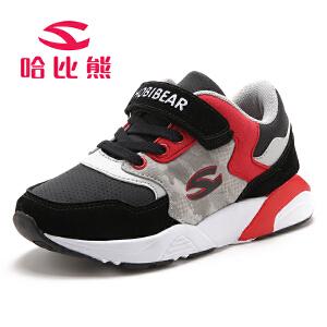 【2件3折到手价89.4元】哈比熊童鞋男童鞋秋冬新款儿童运动鞋中大童休闲运动女童鞋