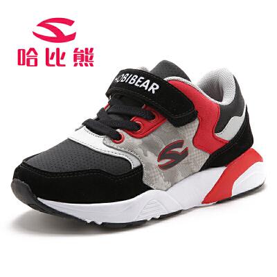 哈比熊童鞋男童鞋秋冬新款儿童运动鞋中大童休闲运动女童鞋
